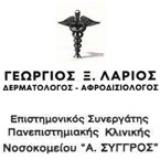 ΓΕΩΡΓΙΟΣ Ξ. ΛΑΡΙΟΣ