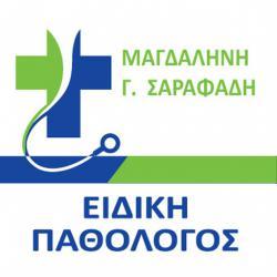 ΜΑΓΔΑΛΗΝΗ Γ. ΣΑΡΑΦΑΔΗ