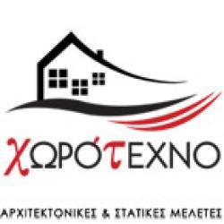 ΧΩΡΟΤΕΧΝΟ - ΣΠ. & Π. ΜΑΓΟΥΛΑΣ & ΣΥΝΕΡΓΑΤΕΣ