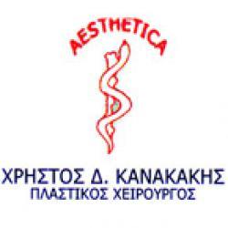 ΧΡΗΣΤΟΣ Δ. ΚΑΝΑΚΑΚΗΣ