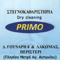 PRIMO - ΑΛΕΞΑΝΔΡΟΣ ΣΠΥΡΙΔΗΣ - ΣΤΕΓΝΟΚΑΘΑΡΙΣΤΗΡΙΑ