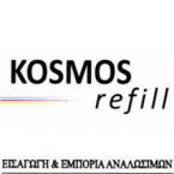 KOSMOS REFILL