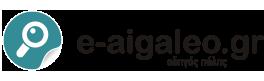 Αιγάλεω - e-aigaleo.gr - Οδηγός Πόλης