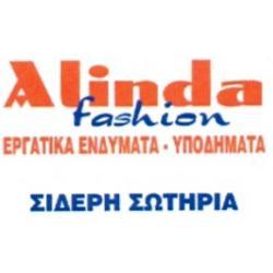 ALINDA FASHION - ΣΙΔΕΡΗ ΣΩΤΗΡΙΑ